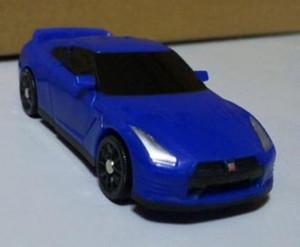 Mofcar_2